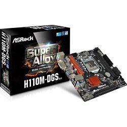 Asrock Intel 1151 Socket (mATX) MB