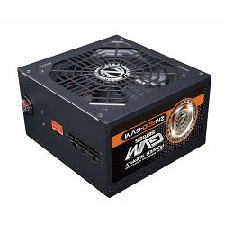Zalman 600W PSU GVM Series Retail